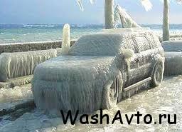 мойка авто зимой2