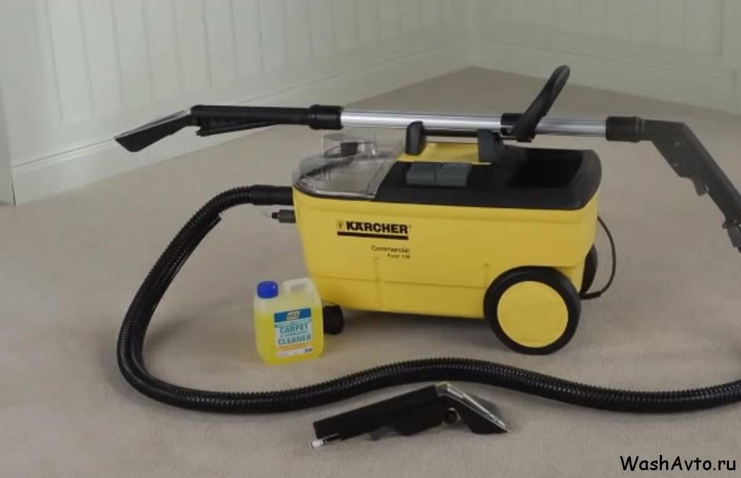пылесос для химчистки